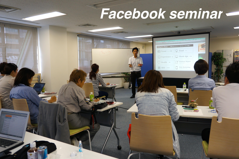 Facebookの活用法をラクーン様でお話してきました!