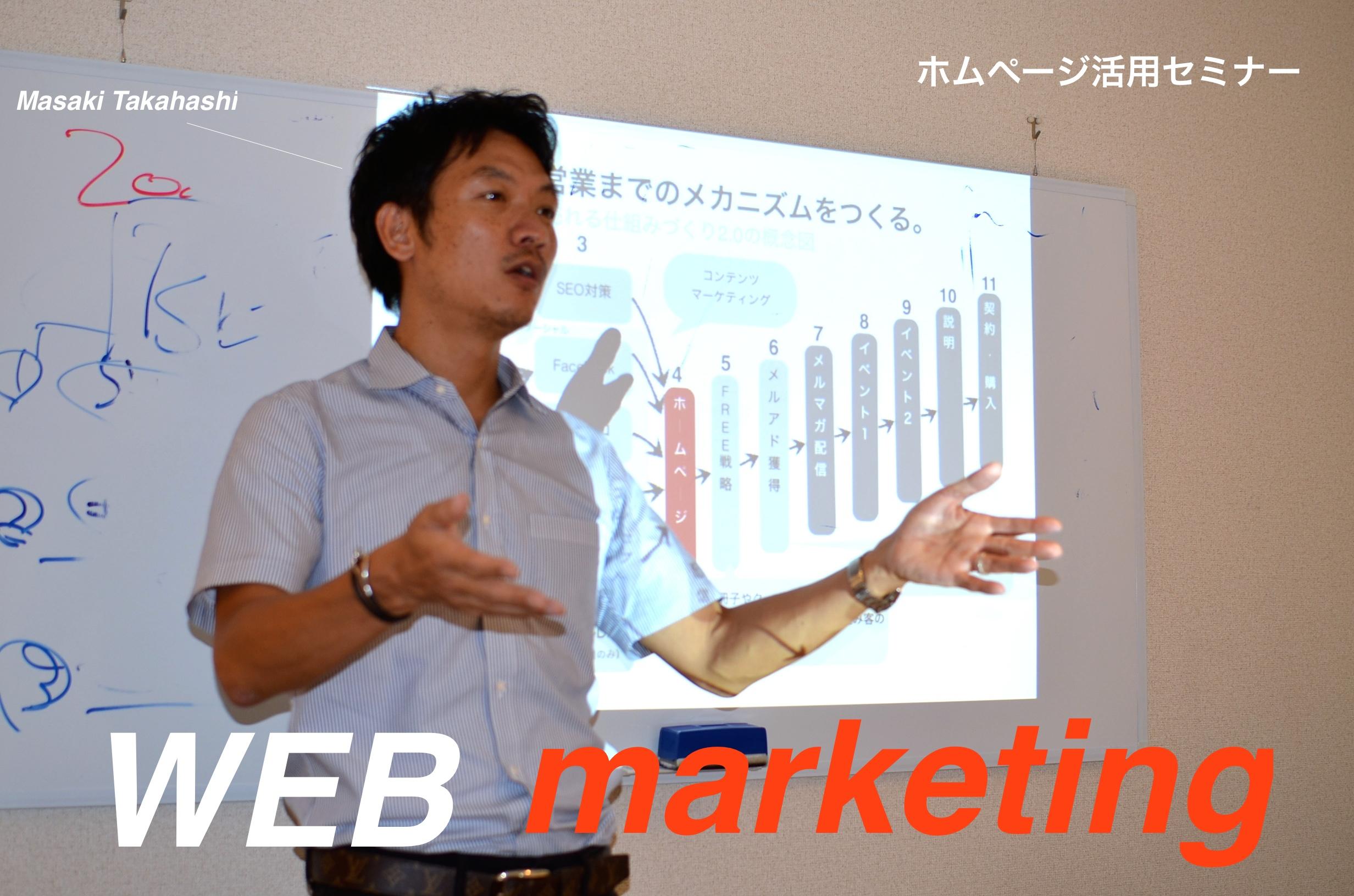 コンテンツマーケティングの考え方と日々の運用方法のこと
