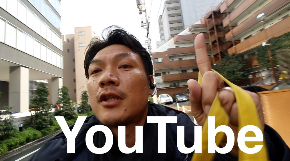 YouTube撮影