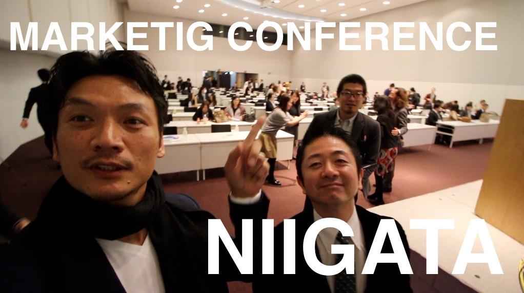 新潟マーケティングカンファレンスで、登壇してきました^^