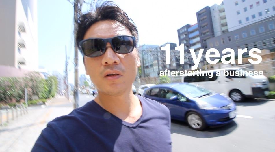 おかげさまで起業11年目を迎えました! いつも有難うございます^^