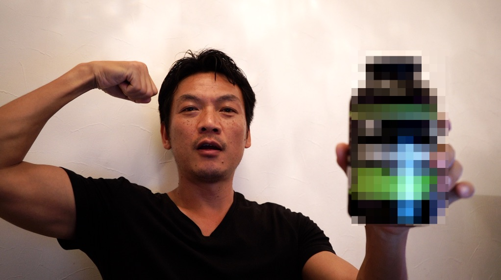 休日ぷらぷらVLOG / 噂の筋肉サプリも届きました^^