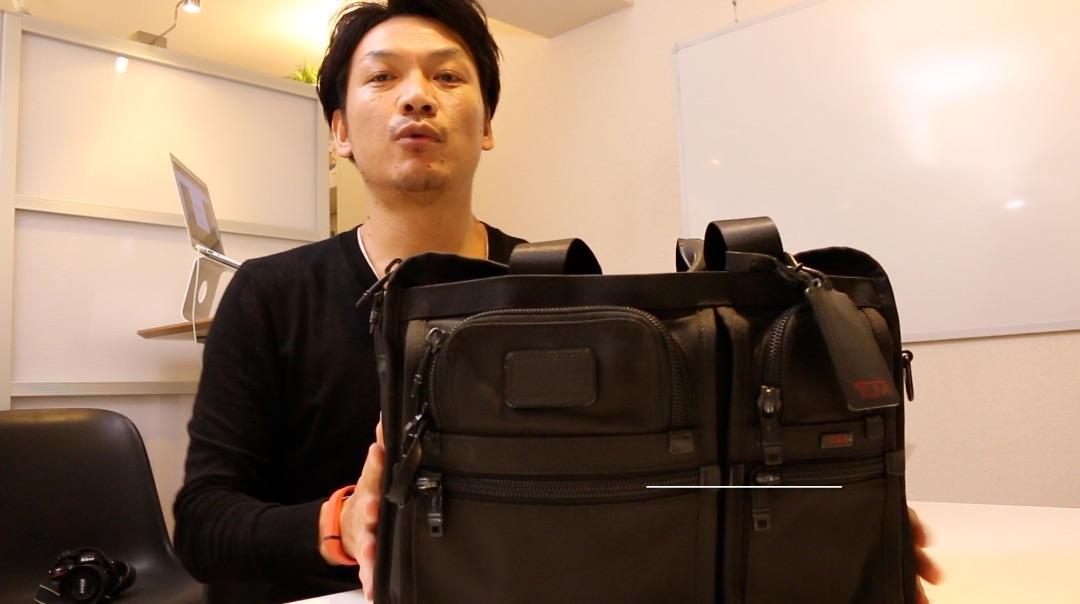 僕のビジネスバッグの中身をご紹介します!