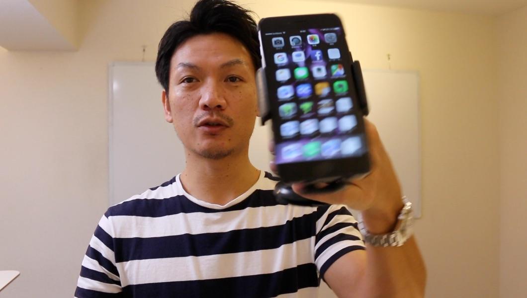 iPhoneスタンド☆オフィスデスクにもいい感じ☆安い☆ECテクノロジーカーマウント
