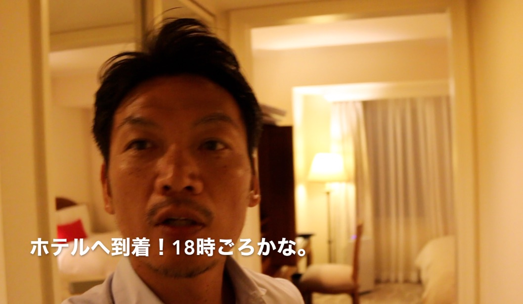 仙台へWEB集客セミナーとHPの打ち合わせをしに行ってきました!