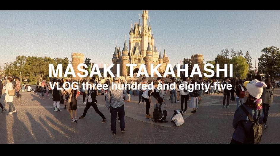 GoProでいく休日 〜 Tokyo Disneyland with karmagrip 〜