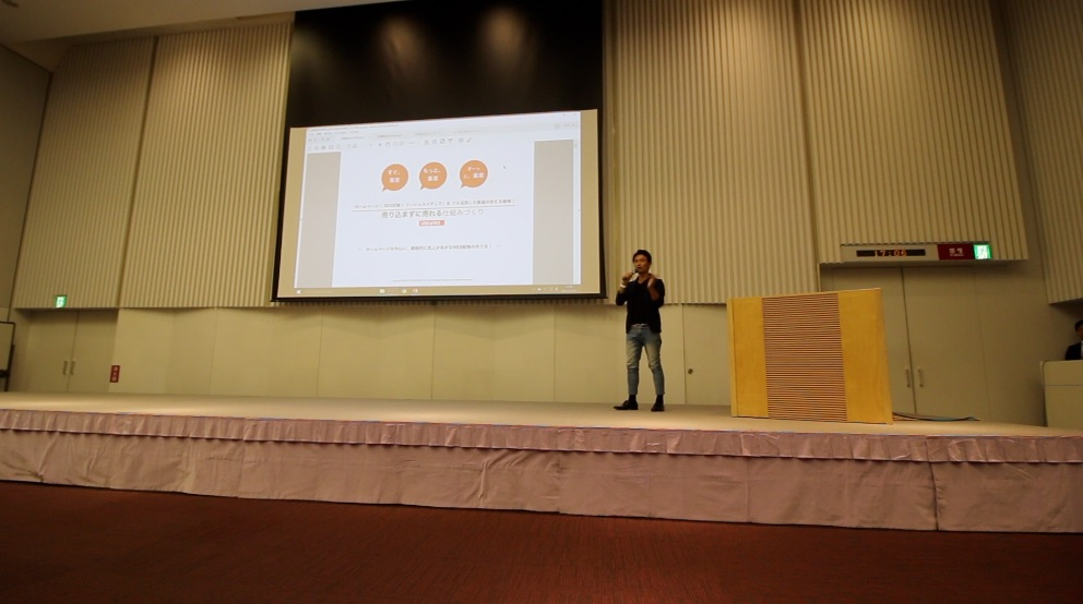 10分で分かるWEBマーケティングのポイント @講演会 絶対に効果の上がる集客術